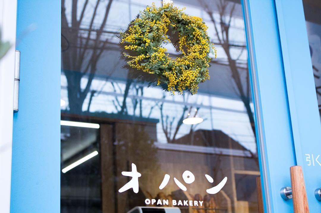 ミモザのリース(2016.03.17)