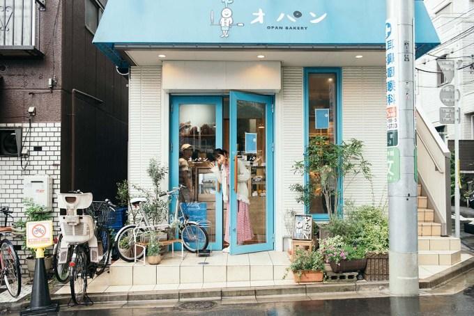 cowcamo MAGAZINEさんの特集「木南晴夏さんと行く、素敵なパン屋さんのある街」に掲載頂きました