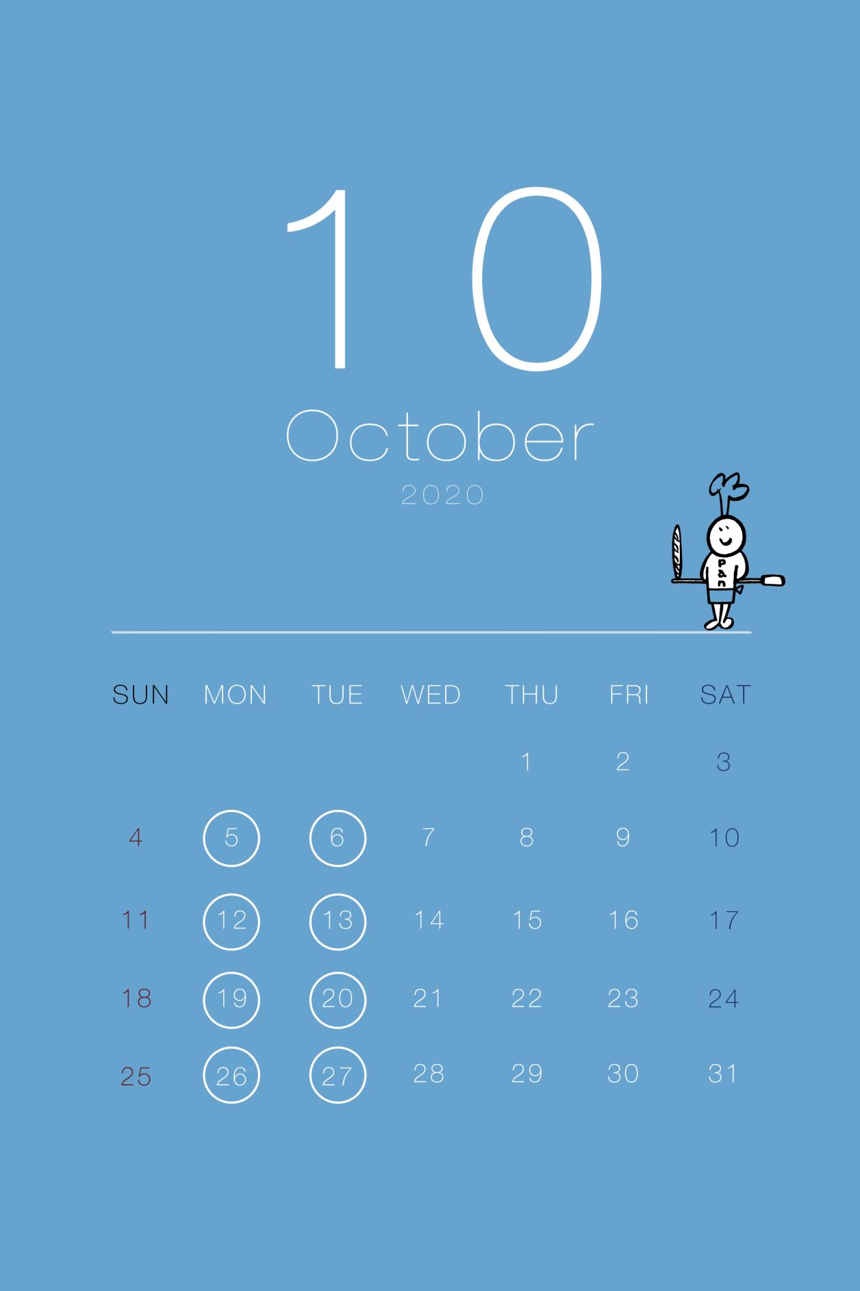 2020年10月の営業日