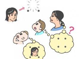 Bebês veem coisas