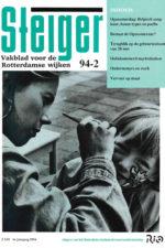steiger-94-2-cover