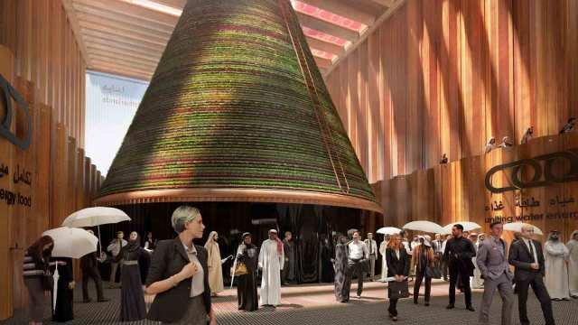 This image has an empty alt attribute; its file name is expo2020-pavilion-netherlands.jpg