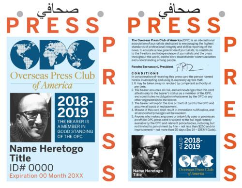 opc offers press id