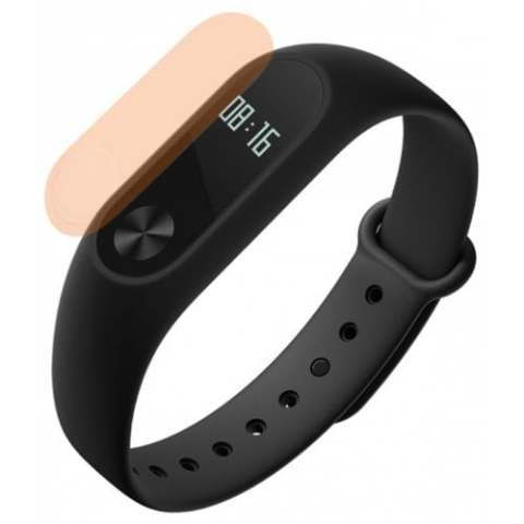 71% off Xiaomi Miband 2 Protective Film Gearbest Coupon Promo Code