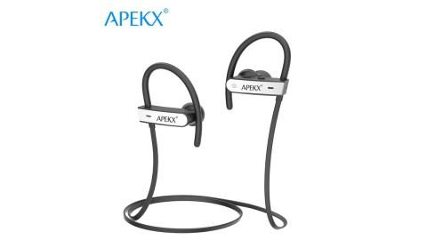 APEKX Bluetooth Headphones - APEKX Bluetooth Headphones Amazon Coupon Promo Code