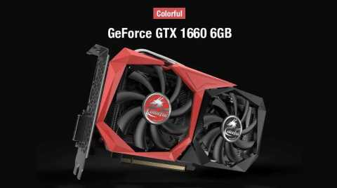 Colorful GeForce GTX 1660 6G - Colorful GeForce GTX 1660 6G Nvidia Graphics Card Gearbest Coupon Promo Code