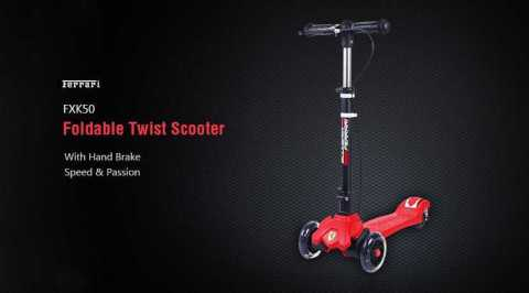 Ferrari FXK50 scooter - Ferrari FXK50 Foldable Twist Scooter Gearbest Coupon Promo Code