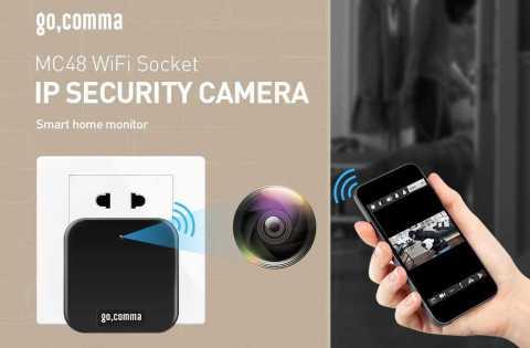 gocomma mc48 wifi socket ip security camera