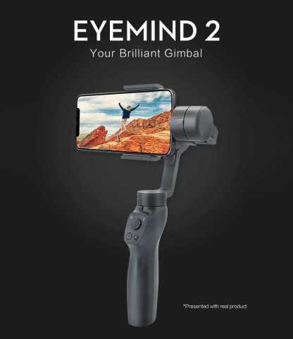 beyondsky eyemind2 intelligent handheld gimbal