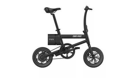 CMSBIKE Mini - CMSBIKE mini Smart Folding Electric Bike Banggood Coupon Promo Code [Spain Warehouse]