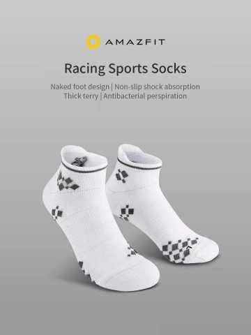 XIAOMI AMAZFIT Racing Sport Socks - XIAOMI AMAZFIT Racing Sport Socks Banggood Coupon Promo Code