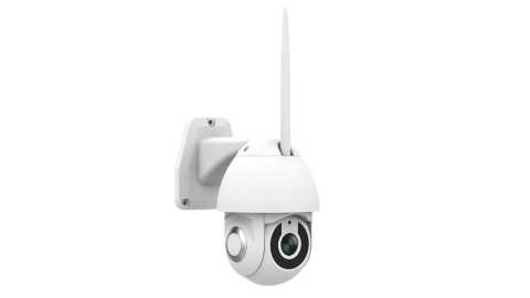 Bakeey V380 - Bakeey V380 1080P PTZ Outdoor Smart IP Camera Banggood Coupon Promo Code