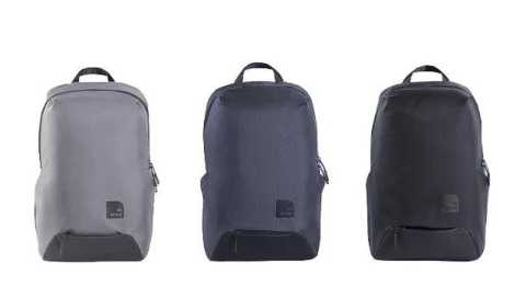 Xiaomi 23L Backpack - Xiaomi Sports Leisure Backpack 23L Banggood Coupon Promo Code