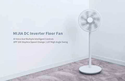 xiaomi mijia dc frequency conversion floor fan