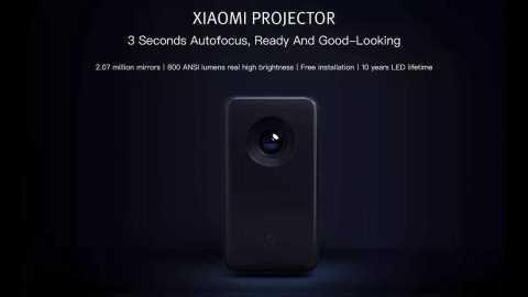 xiaomi mijia 3d android projector