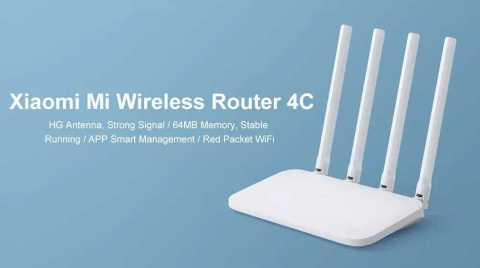 Xiaomi Mi Wireless Router 4C - Xiaomi Mi 4C Wireless Router Gearbest Coupon Promo Code