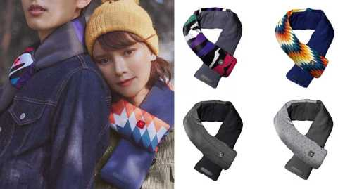 Xiaomi FLEXWARM Smart Heating Scarf 1 - Xiaomi FLEXWARM Smart Heating Scarf Banggood Coupon Promo Code