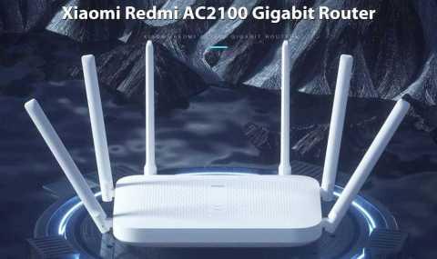 xiaomi redmi ac2100 gigabit router
