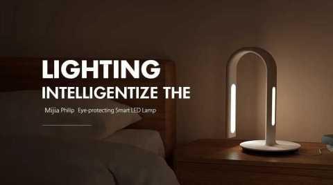 xiaomi zhirui eyecare smart table lamp