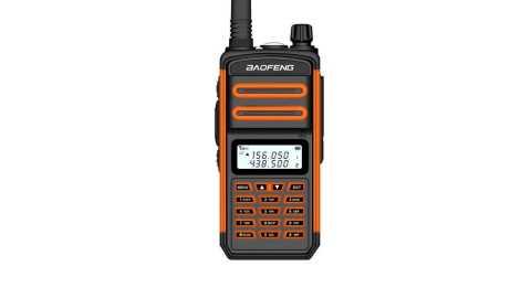 BAOFENG BF S5plus - BAOFENG BF-S5plus Walkie Talkie Banggood Coupon Promo Code