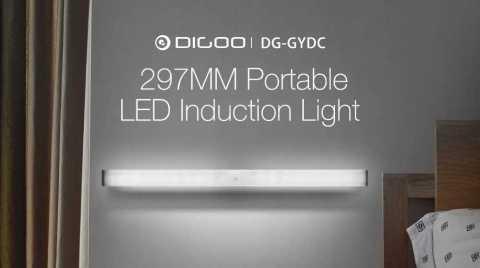 digoo / dg-gydc 297mm portable led induction light