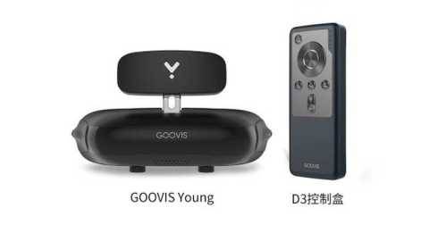 goovis young 3d vr glasses with d3 controller
