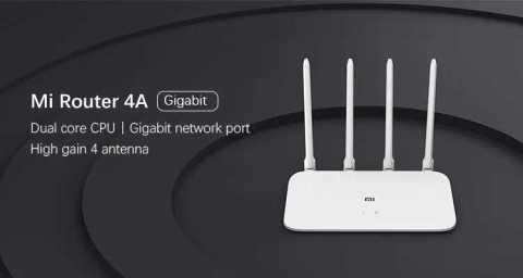 xiaomi router 4a gigabit edition