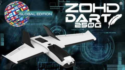 ZOHD Dart250G - ZOHD Dart 250G FPV RC Airplane Banggood Coupon Promo Code [Czech Warehouse]