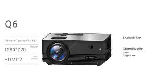 bilikay q6 lcd projector
