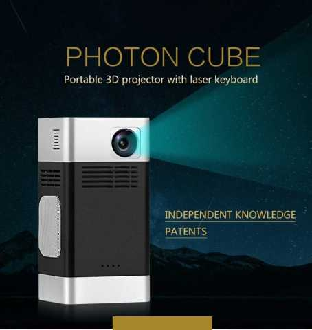 bilikay fhpc-01 photon cube portable 3d projector with laser keyboard