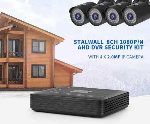 stalwall ka1008 8ch 1080p/n ahd dvr security kit