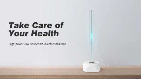 xiaomi high-power 38w disinfection lamp