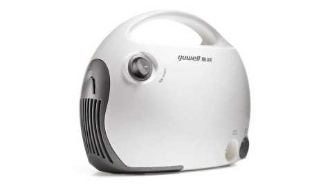 xiaomi yuwell 430t air-compressing nebulizer