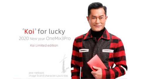 ONE NETBOOk One Mix 3 Pro koi - ONE-NETBOOK One Mix 3 Pro Koi Edition Banggood Coupon Promo Code [I7 10510Y 16+512GB SSD]