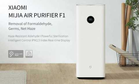 Xiaomi Mijia Air Purifier F1 - Xiaomi Mijia Air Purifier F1 Banggood Coupon Promo Code