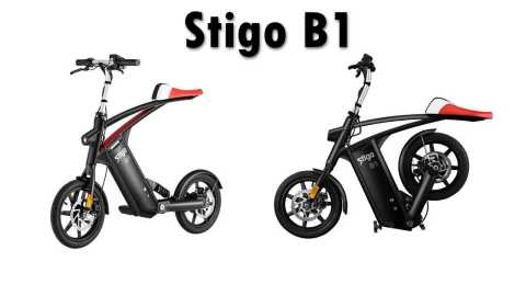 Stigo B1 - Stigo B1 Folding Electric Bicycle Banggood Coupon Promo Code