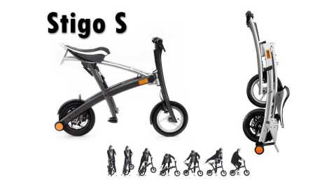 Stigo S - Stigo S Folding Electric Bicycle Banggood Coupon Promo Code