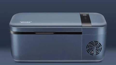 IndelB Car Refrigerator T12 - Xiaomi IndelB Car Refrigerator T12 Banggood Coupon Promo Code