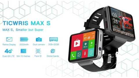Ticwris Max S - Ticwris Max S 4G Smart Watch Phone Banggood Coupon Promo Code