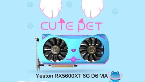 Yeston RX5600XT 6GD6 Cute Pet - Yeston RX5600XT-6GD6 Cute Pet Graphics Card Banggood Coupon Promo Code