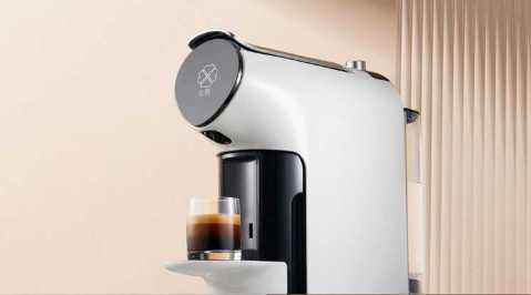 SCISHARE S1102 - SCISHARE S1102 Smart Capsule Coffee Machine Banggood Coupon Promo Code