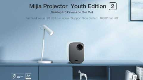 XIAOMI Mijia DLP youth edition 2 - XIAOMI Mijia Projector Youth Edition 2 Banggood Coupon Promo Code