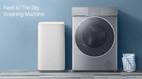XIAOMI Mijia Internet Mini Wave Wheel Washing Machine Pro - XIAOMI Mijia Internet Mini Wave Wheel Washing Machine Pro Banggood Coupon Promo Code