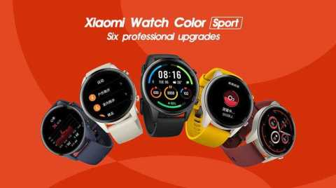 Xiaomi Watch Color Sport - Xiaomi Watch Color Sport Version Banggood Coupon Promo Code