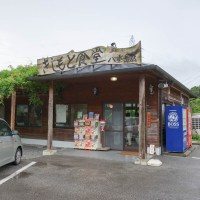 kishimoto-syokudo