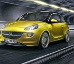 Opel Adam na sportowo?