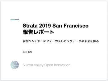 Strata-1