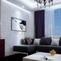 Modern Minimalist Living Room 3d Max Model