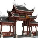 3d Max Model Ancient Archway Chinese Building