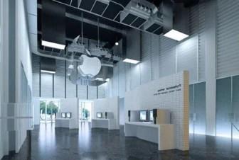 Interior Scene 3d Max Model Apple Store 3dsMax Free